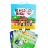 The world classic bilingual language learning book scanner pen