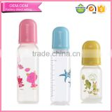 PP breastflow hands free baby milk feeding bottle with cartoon designs