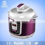 Automatic knob design smart industrial electric pressure cooker