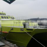 360 Pax Catamaran passenger ship for sale ( Nep-pa0011 )