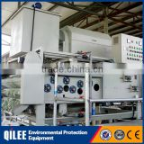 Effluent sewage treatment stainless steel automatic belt press machine