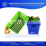 OEM Custom Household Plastic Vegetable Washer basket mould/Custom design plastic injection Vegetable storage basket mold supply