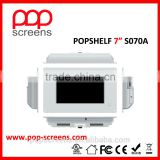 LCD advertising player with bar code reader lcd ad player bus lcd advertising player
