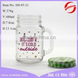480ml printing logo baby mason jar with factory price honey bottle