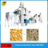 cattle cow sheep pig feed mill plant,small feed pellet plant, feed production plant with capacity 1t-2tph