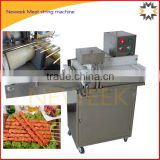 Neweek new automatic rapid wear chicken skewer meat string machine