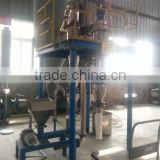Air classifier for metal powder atomizer system