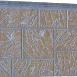 external wall insulation decorative material