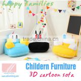 2016 alibaba new colorful cartoon children safe lazy bean bag kids sofa nursery school indoor playground kid furniture toy