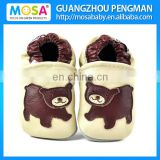 Kids Boy Beige Fat Bear Soft Sole Cow Leather Shoes ,Leather Slippers