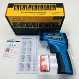 Cheerman FC8380H handy digital industrial Infrared Thermometer  gun shap thermometer Emissivity adjustable