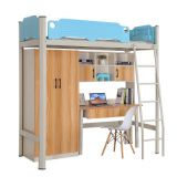 College student staff dormitory bunk bed iron bed with wardrobe