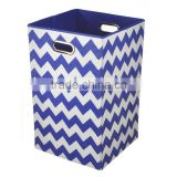 New Fabric Colorful Folding Laundry Basket