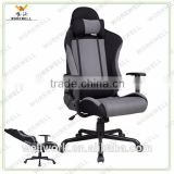 WorkWell ergonomic fabric racing office chair Kw-G01                                                                         Quality Choice