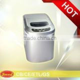Stainless Steel Mini Portable Ice Maker