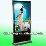 52'' digital signale outdoor advertise touch screen KIOSKS(full HD 1080P,I3,I5,I7 for option)