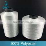 Chip spinning 75D/72F wholesale knitting fdy yarn for sale