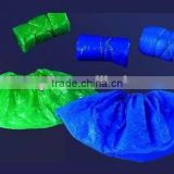 disposable CPE shoe cover (021b)