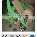 Agile clipping paper tuber equipment