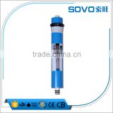Factory price 75G RO membrane reverse osmosis system part