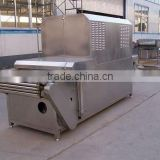 food processing machine, fruit drying machine, vegetable drying machine,fruit vegetable drying machine