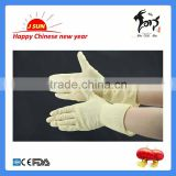 Low price disposable latex surgical gloves/Medical Exam Professional Gloves with powered