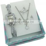 New! Women's Silver Lightning Bolt Watch & Jewelry Gift Set