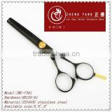 Black Titanium coated,classical handle models,high grade thinning scissors,professional hair scissors