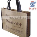2015 high quality non woven bag/customized pp non woven bags/non woven Multi-Purpose Tote