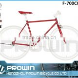 2016 hangzhou high qualtity 700C single speed fixie single speed bike with coaster brake (F-700C03)