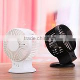 Mini Portable Rechargeable Electric Fan With 2 Modes Speed Adjustable--Double Blades Mini Desktop Fan (White)