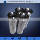 Steel and Heavy-metal Industry Multimantle Filter Element