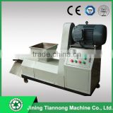 Practical used sawdust briquette/briquetting machine