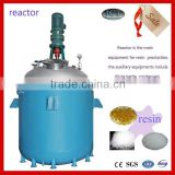 complete unsaturated polyester resin production plant                                                                         Quality Choice