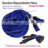High Quality Elastic Flexible Garden hose with 8 Way Adjustable New products Garden Water guns [EA-1010]