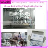 Colunte Standard and hotsale alcohol swab making machine