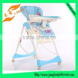 Hot Sale lovely plastic highchair for baby safety products