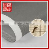 China Wire Mesh Town Anping fire resistant fiberglass mosquito net                                                                         Quality Choice