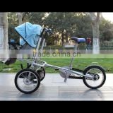 3 wheel baby stroller mother baby bike baby stroller baby pram shopping bike tricycle
