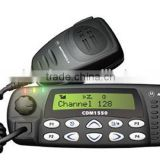 Best Price Mobile VHF UHF 25W 45W Mobile Radio Two Way Radio GM338 Base Station