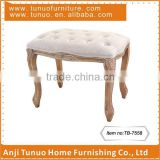 mini bench stool single bench furniture patchwork seat cushion antique white wash legs TB-7558