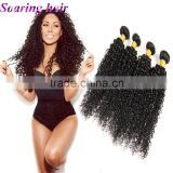 100% natural hair curl Remy natural Hair kinky curly extensions machine weft hair extensions with curly hair