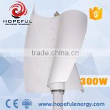 S type blades New vertical axis wind turbine                                                                         Quality Choice