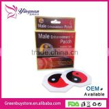 Herbal Male Sex Enhancement Patch For Strong Sexual, Strengthen Kidney Patch