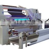 Hot Melt Glue Machine SH-RH65 type reactive PUR adhesive point Coating Machine Paper Plate Machine