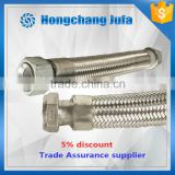 2 inch stainless steel pipe flange explosion proof flexible conduit