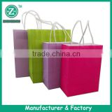 Various Colourful Eco-Friendly Paper Shopping gift Bags /Luxury 200gsm kraft Recycled gift Paper Bags , CMYK / Pantone