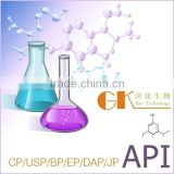API CAS No.: 93-14-1 ,(3-(2-Methoxyphenoxy)-1,2-propanediol