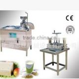 shanghai CE high quality professional commercial gas type stainless steel soybean tofu press machine with soybean milk