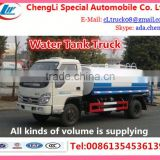 sewer cleaning set sewer truck photos sewage tankers for sale suction wagon